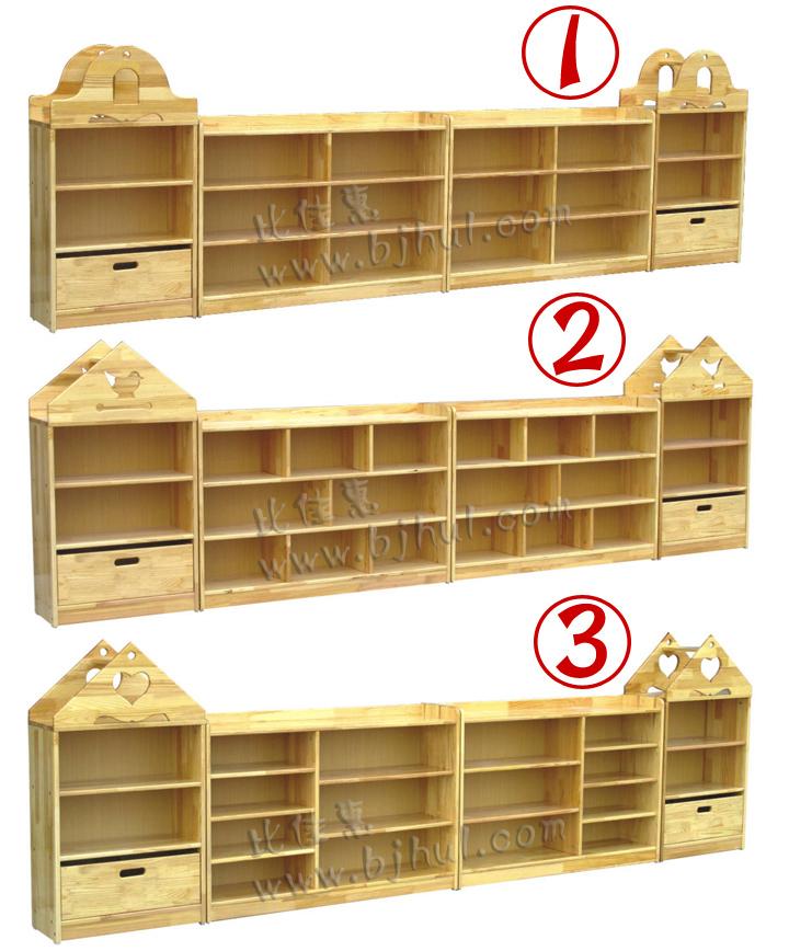 幼儿园玩具柜丨幼儿园玩具